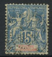 Saint Pierre Et Miquelon (1891) N 64 (o) - Used Stamps