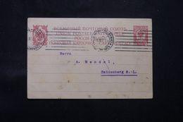 FINLANDE / RUSSIE - Entier Postal De Helsinki  En 1912 Pour Seidenberg ( Zawidów - Pologne ) - L 68363 - Storia Postale
