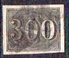 Brazil Used Stamp - Brasilien