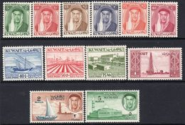 Kuwait PO Sheikh Abdullah 1958-60 Definitives Short Set Of 12 To 5 Rupees, MNH, SG 131/42 (E) - Koeweit