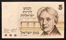 Israele Israel 5 Lirot 1973 Fds Unc Lotto 1831 - Israel