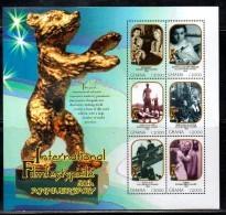 2000 Ghana  Berlin Film Festival  Complete Set Of 2 Miniature Sheets  MNH - Ghana (1957-...)