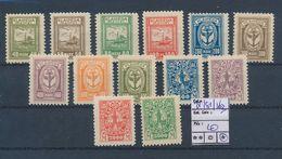 LITHUANIA MEMEL MICHEL 151/163 LH - Litouwen