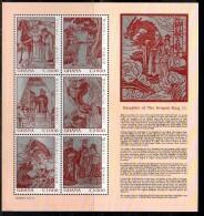 2000 Ghana Year Of The Dragon Complete Set Of 2 Miniature Sheets  MNH - Ghana (1957-...)