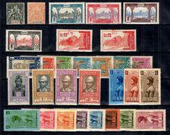 Gabon Belle Collection De Bonnes Valeurs Anciennes  1904/1932. B/TB. A Saisir! - Gabon (1886-1936)