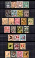 Grande Comore Belle Collection 1897/1912. Bonnes Valeurs. B/TB. A Saisir! - Grande Comore (1897-1912)