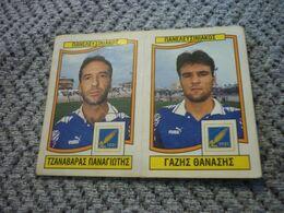 Panelefsiniakos Tzanavaras Gazis Greece Greek Panini Sticker Football Podosfairo 1997 97 No 446 AB - Panini