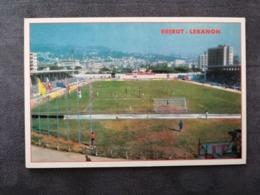 Beirut Liban Stade Borj Hammoud Réef. GRB 267 - Ansichtskarten