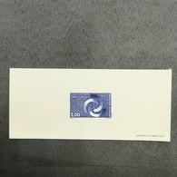 France Gravure ESPACE EUROPEEN SAR LOR LUX 1997 épreuve 1er Jour FDC - Collection Timbre Poste - 1990-1999