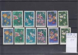 Vietnam Michel Cat.No.  Unused 425/430 + U Orchids - Vietnam