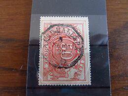 Timbre Du CHEMIN DE FER Oblitéré Par Le Cachet TELEGRAPHIQUE (avec Cercle Intérieur) De GRAND-HALLEUX En 1888 - Afgestempeld
