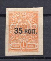 1919. RUSSIA, SEVASTOPOL, 35 KOP. POSTAL STAMP, MH - 1917-1923 Republic & Soviet Republic