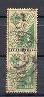 1922. RUSSIA, KIEV, 5 KOP. VERTICAL PAIR, POSTAL STAMP, USED - 1917-1923 Republik & Sowjetunion