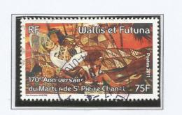 811 Et 817  Scene De La Vie Ettortue   Beaux Cachets    (326) - Wallis E Futuna