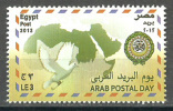 Egypt - 2012 - ( Arab Postal Day - Arab Post Day ) - Joint Issue - MNH (**) - Neufs