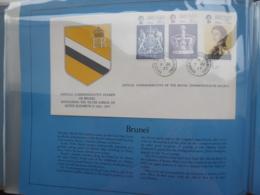 BRUNEI QEII SILVER JUBILEE 1977 FDC - Brunei (1984-...)