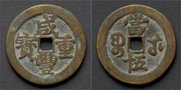 China Qing Dynasty The Xianfeng Emperor Huge (49,7 Mm) 50 Cash - Cina