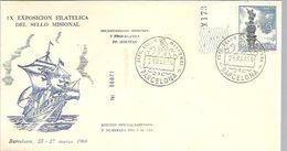 MATASELLOS  1966 - 1931-Aujourd'hui: II. République - ....Juan Carlos I