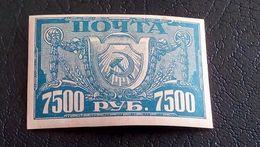 1922 Russia Regullar 7500 Rub Normal Paper - 1917-1923 Republic & Soviet Republic