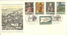FDC GRECIA  1965   EL GRECO - Sonstige