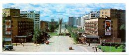 #24   City Central Of Syktyvkar, Komi Republic - Arctic RUSSIA - Big Size Postcard 1984 - Russia
