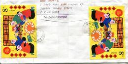 REGISTRED LETTER TO FRANCE WITH BLOC N°105x2 ( Y E TT ) PAYPAL NOT ACCEPT - 1949 - ... République Populaire