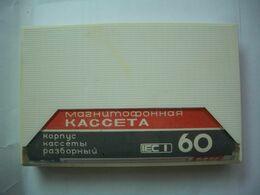 Old Soviet Cassette /USSR _R0008 1326 - Radio & TSF