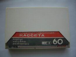 Old Soviet Cassette /USSR _R0008 1320 - Radio & TSF