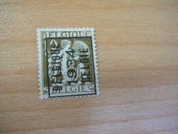 (19.08) BELGIE Voorafstempeling Nr 337 BELGIQUE-BELGIE 1934 - Precancels