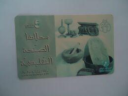 BAHRAIN USED PREPAID CARDS - Bahrein