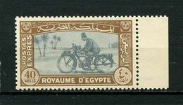 EGYPTE 1926 Lettre Exprès N° 4 ** Neuf MNH Superbe C 6 € Facteur Motocycliste Motos Transports - Ungebraucht