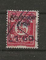 FISCAUX  FRANCE SOCIO-POSTAUX D'ALSACE LORRAINE N°178  1F60 Sur 3F20 Rose SURCHARGE PART PATRONALE Cote 170€ - Revenue Stamps