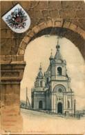 Russie - Fantaisie - Vladivostock - La Cathédrale De Vladivostock - Russland