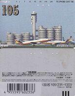 Japan, 105-231-133, 1994.8.1, Airplane, Plane, Transport - Airplanes