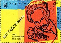 Ukraine 2019. 90th Birth Anniversary Of Ivan Svetlichnyi.  MNH - Ukraine