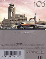 Japan, 105-231-163, 1995.8.1, Airplane, Plane, Transport - Airplanes