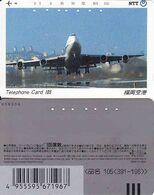 Japan, 105-391-196, Airplane, Plane, Transport - Airplanes