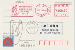 Chine. China 2011. Cachet Temporaire. - 1949 - ... República Popular