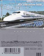 Japan, 105-231-263, Train, Transport - Airplanes