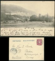 17982 Japan Postkarte Hotel Miyako Kyoto - Potsdam 1908 , Bedarfserhaltung. - Storia Postale