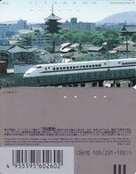 Japan, 105-231-160, Train, Transport - Airplanes