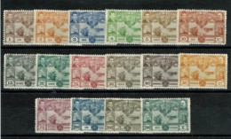 Portugal, 1923, # 260/75, MH - Unused Stamps