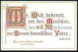 D5033 -  Litho - Matthäus Spruchkarte Glaube Glückwunschkarte Geburtstag Künstlerkarte - SJD - Otros
