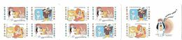 TIMBRE FRANCE NEUF 2008 - Carnet N°BC4149 YT - Droopy. - Stamp Day