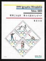 Poland: 1964 Tokyo Olympic Games Miniature Sheet MNH - Nuovi