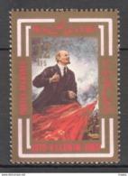 QQ277 1980 AFGHANISTAN FAMOUS PEOPLE LENIN 110TH ANNIVERSARY 1ST MNH - Lenin