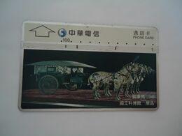 TAIWAN USED CARDS  ART - Taiwan (Formosa)