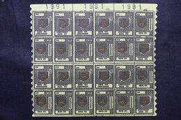 FRANCE - Timbres De Grèves Des Postes De Lens En 1991 En Bloc De 24 ND, Cachet Spécimen Au Verso - L 68552 - Strike Stamps