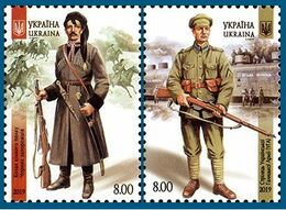 Ukraine 2019. Armed Formations. Soldiers. Military Uniforms. Horses. Train. MNH - Ukraine