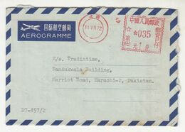 1972 CHINA TO PAKISTAN AEROGRAMME WITH METER MARK POSTAL STATIONERY COVER - Autres